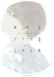キーリングロック